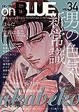 on BLUE vol.34 (on BLUEコミックス)