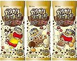 赤城乳業 ガリガリ君リッチ クッキー&バニラ100ml×26袋