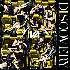 DIVA「WOW WAR TONIGHT 〜時には起こせよムーヴメント〜」のジャケット画像