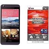 HTC Desire 626 ピンク+OCNモバイルONEパッケージ DESIRE-626-PK-OCN