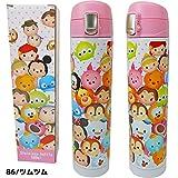 25786/Y'S TRADING/【Disney】ステンレスボトル600ml(ツムツム)/水筒/キャンプ/ピクニック/旅行/キャラクター/ギフト/プレゼント