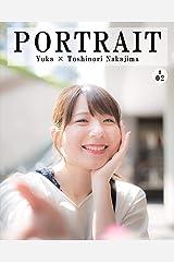PortraitBook 02 Yuka Kindle版