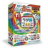 ラジ録11 Windows版(Webラジオ録音ソフト)