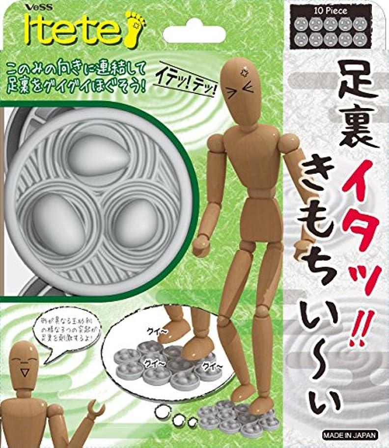 消費者スペル樫の木イテテ テン (10個入) ITE-2400