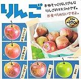 りんご 全5種セット ガチャガチャ