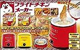ピーナッツ・クラブ フライドチキンメーカー 食卓 卓上 揚げ物 天ぷら AH9708 (イエロー)