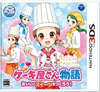 日本コロムビア86%ゲームの売れ筋ランキング: 359 (は昨日669 でした。)プラットフォーム:Nintendo 3DS(1)新品: ¥ 5,184¥ 4,2059点の新品/中古品を見る:¥ 4,000より