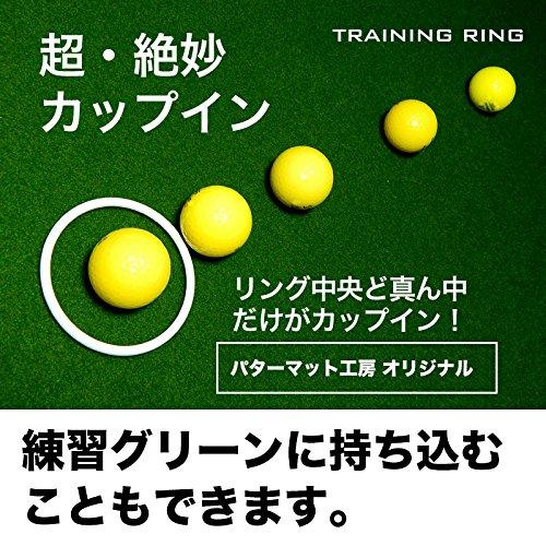 パターマット工房製 SUPER-BENTパターマット&トレーニングリング付 [45cm×3m]