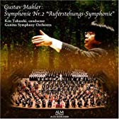 マーラー:交響曲第2番《復活》