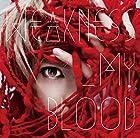 WEAKNESS_MY BLOOD【初回限定盤】(CD+DVD)(在庫あり。)