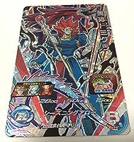 スーパー ドラゴンボールヒーローズ8弾SCP魔神ドミグラSH8-SCP8SDBH 仕組まれた守り神龍暗黒神龍 CP キャンペーン