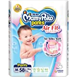 MamyPoko Air Fit Pants, M, 58 Count