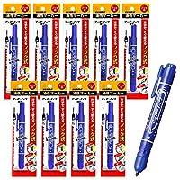 ゼブラ 油性ペン マッキーノック 細字 青 10本 B-P-YYSS6-BL
