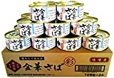 石巻木の屋水産 金華さば 彩 味噌煮 170g×24個 4941512100993*24