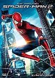 アメイジング・スパイダーマン2TM [DVD]