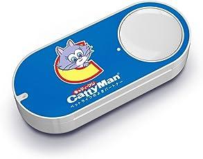 キャティーマン Dash Button