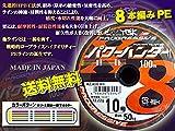 パワーハンター プログレッシブ X8 PEライン YGK よつあみ 10号