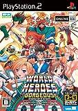 NEO GEO オンラインコレクション ワールドヒーローズ ゴージャス