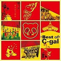 Best of C-gal