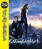 ダイバージェント[Blu-ray/ブルーレイ]
