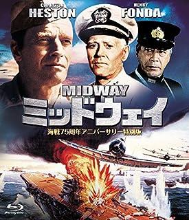 ミッドウェイ(1976)