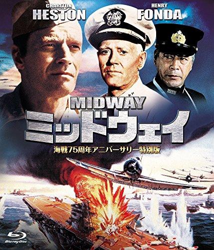 ミッドウェイ -海戦75周年アニバーサリー特別版- [Blu-ray]