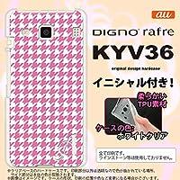 KYV36 スマホケース DIGNO rafre カバー ディグノ ラフレ ソフトケース イニシャル 千鳥柄 ピンク白 nk-kyv36-tp902ini G