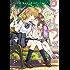 パルフェ おねロリ百合アンソロジー (百合姫コミックス)