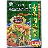 三育 植物原料だけを使ったチンジャオロース(青椒肉絲)の素