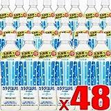 【2ケース】カルピス カラダカルピス 500mlペットボトル×24本入 2ケース