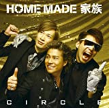 Circleduction / HOME MADE 家族