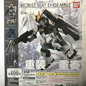 機動戦士ガンダム MOBILE SUIT ENSEMBLE 04 [全5種セット(フルコンプ)]