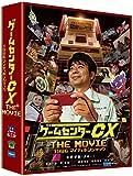 ゲームセンターCX THE MOVIE 1986 マイティボンジャック[DVD]