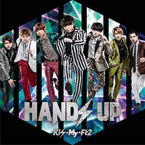 Kis-My-Ft2【HANDS UP】歌詞の意味を解説!時代をその手に掴むには?旗を掲げて突き進めの画像