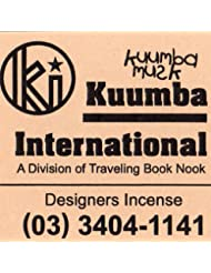 KUUMBA/クンバ『incense』(KUUMBA MUSK) (Regular size)
