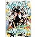 劇団ひとり×YOU THE ROCK★ ヤンチャ黙示録vol.10 [DVD]
