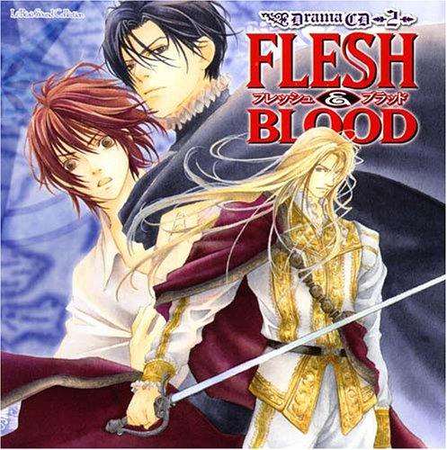 ルボー・サウンドコレクション ドラマCD FLESH&BLOOD 2の詳細を見る