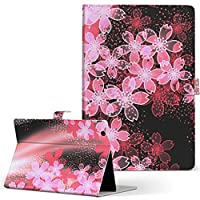 d-01h Huawei ファーウェイ dtab ディータブ タブレット 手帳型 タブレットケース タブレットカバー カバー レザー ケース 手帳タイプ フリップ ダイアリー 二つ折り フラワー ラブリー 花 和風 和柄 d01h-005614-tb