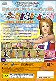 「ラブ★エアロビ♪/SIMPLE2000シリーズ アルティメット Vol.18」の関連画像