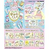 双子星闪亮梦想可爱化妆品整套8个装食品口香糖 ( 三丽鸥 )