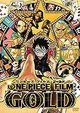 ONE PIECE FILM GOLD DVD スタンダード・エディション[DVD]