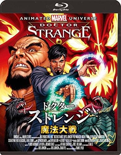 ドクター・ストレンジ:魔法大戦[Blu-ray/ブルーレイ]