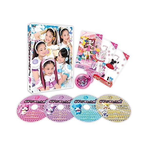 アイドル×戦士ミラクルちゅーんず! DVD BO...の商品画像