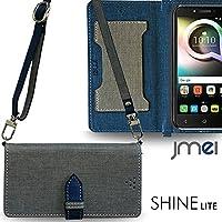ALCATEL OneTouch SHINE LITE カバー jmeiオリジナルカルネカバー VESTA & ロングストラップ グレー アルカテル ワンタッチ UQ mobile simフリー スマホケース 手帳型 ショルダー スマートフォン ケース
