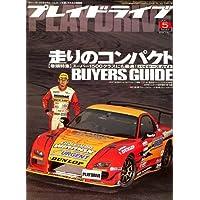 Play Drive (プレイ ドライブ) 2007年 05月号 [雑誌]