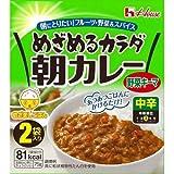 ハウス食品 めざめるカラダ朝カレー野菜 150 g 1箱