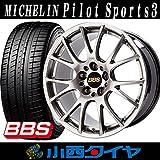 【19インチ】ミシュラン パイロットスポーツ 3 245/40R19 BBS RE-V DSK サマータイヤホイール 4本セット MICHELIN Pilot Sport 3 【国産車】