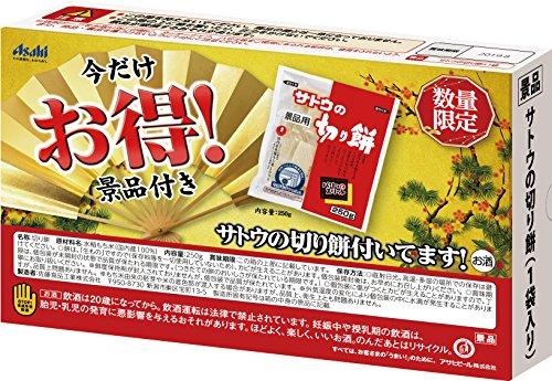 【景品付おトクカートン】クリアアサヒ贅沢ゼロ 缶 350ml×24缶