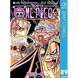 ONE PIECE モノクロ版 89 (ジャンプコミックスDIGITAL)