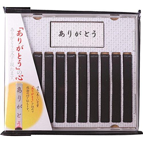 ありがとう 線香10入(CDケース入)